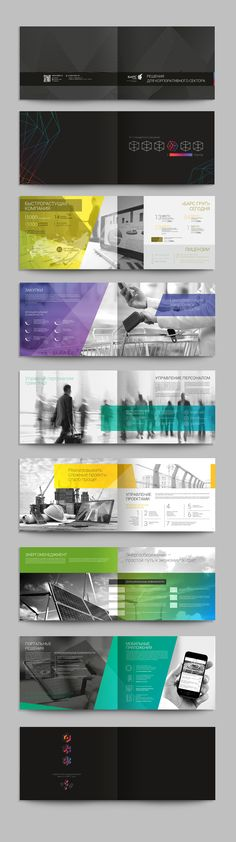 Booklet of IT company on Behance