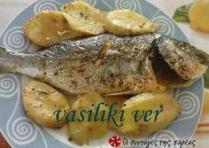 Τσιπούρες με δενδρολίβανο και μουστάρδα Greek Dishes, Fish Dishes, Greek Recipes, Fish Recipes, Food N, Food And Drink, Fish Food, Sea Food, Greek Cooking