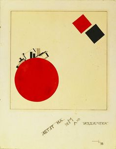 """El Lissitzky, Study for a page of The Story Of Two Squares: A Suprematist Tale in Six Constructions, 1929: """"They fly to earth from very far away."""""""