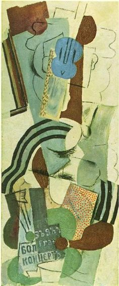 Pablo Picasso Woman with guitar 1913