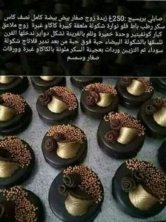 Gateau Mini Wedding Cakes, Mini Cakes, Arabic Sweets, Arabic Food, Moroccan Desserts, Savory Tart, Reception Food, Oreo Cheesecake, Specialty Cakes
