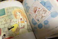 『陸奥A子おとめちっく♡コレクション』 | ド少女文庫 Illustration, Illustrations