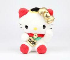 "Hello Kitty 5"" Lucky Cat Plush: White"
