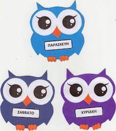 Το νέο νηπιαγωγείο που ονειρεύομαι : 7 Κουκουβάγιες στη σειρά , τις μέρες της εβδομάδας μας μαθαίνουν με χαρά !!!! Craft Activities For Kids, Crafts For Kids, Diy Crafts, Class Decoration, Classroom Decor, Calendar, Education, Children, Owls