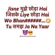 Jiske liye chhoda hai Wo.. Bhan###... tu samajh ja na yaar #millindGaba #millind #gaba #milindgaba #milind #gaba #daaruparty #daaru #musicmg #delhi #selfie #awesome #nice #line #thought #desibhasha #desibhashaofficial #desi #bhasha #masti #timepass #instapic #abuse #hindi #song #ikka #guru by desibhashaofficial #Connaught_place #Delhi #IncredibleIndia
