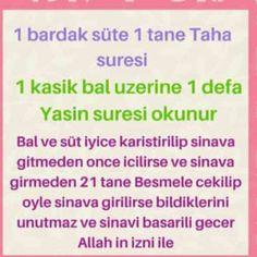 Allah Islam, Islam Quran, Islamic Quotes, Karma, Math, Childhood Education, Prayer, Quotes, Early Math