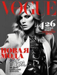 Vogue magazine covers - mylusciouslife.com - iselincover.jpg