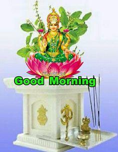 Good Morning Images Download, Good Morning Photos, Good Morning Love, Good Morning Messages, Good Morning Wishes, Morning Greetings Quotes, Morning Quotes, Hindu Dharma, Baby Krishna