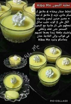 Sweet Recipes, Cake Recipes, Dessert Recipes, Arabian Food, Cookout Food, Cocktail Desserts, Dessert Dips, Ramadan Recipes, Tasty