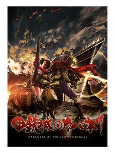 Koutetsujou no Kabaneri-Kabaneri of the iron fortress. One episode in and I'm already hooked!!! Kabaneri Anime, News Anime, Anime Art, Comic Manga, Anime Comics, Comic Art, Images Wallpaper, Wallpaper Backgrounds, Girl Wallpaper
