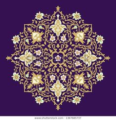 Explore high-quality, royalty-free stock images and photos by Hassan Haider available for purchase at Shutterstock. Islamic Art Pattern, Pattern Art, Foil Art, Arabesque, Royalty Free Images, Line Art, Art Prints, Illustration, Creative