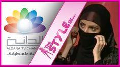 مقابلة  رنا الأحمدي في برنامج خواطر صبايا على قناة الدانه (