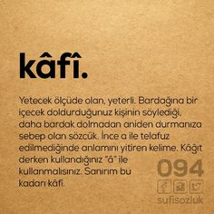 New Words, Some Words, Learn Turkish, Important Facts, Sufi, Beautiful Words, Karma, Allah, Verses