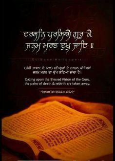 #Sikh #Waheguru #Gurbani Sikh Quotes, Gurbani Quotes, Indian Quotes, Punjabi Quotes, Prayer Quotes, Truth Quotes, Qoutes, Guru Granth Sahib Quotes, Sri Guru Granth Sahib