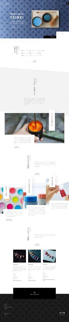 User Interface Design, Ui Ux Design, Website Layout, Web Design Inspiration, Interactive Design, Banner Design, Wordpress Theme, Cool Designs, Website Designs