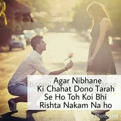 cute Quote;) Love Shayari Romantic, Romantic Poetry, Romantic Quotes, Poetry Feelings, True Feelings, Love Quates, Purpose Quotes, Urdu Love Words, Secret Love Quotes