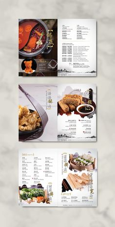 Menu Card Design, Food Menu Design, Food Poster Design, Restaurant Poster, Restaurant Menu Design, Japanese Menu, Pamphlet Design, Menu Layout, Menu Flyer