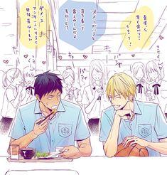 Aomine x Kise Basketball Baby, Kuroko's Basketball, I Love Anime, Anime Guys, Desenhos Love, Kiseki No Sedai, Kise Ryouta, Generation Of Miracles, Manga Collection
