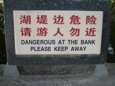 """""""quick withdraw all our money... it's dangerous at the bank!!!""""... >.>"""
