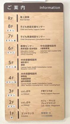 子育てで悩んだらここへ。渋谷区に誕生した「子育ての駆け込み寺」にタレントが期待する理由 Family Support, Children And Family, Public Health, Counseling, Dental, Nutrition, Reading, Therapy, Teeth