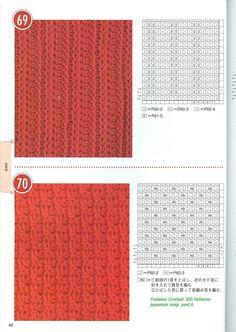 Tunisian Crochet(突尼斯钩针花样) - 水心云影 - 水心云影的博客