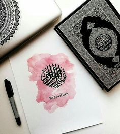 """﷽ ➖ When one says """"Bismillaah"""" before starting anything, it means, """"I start this action accompanied by the name of Allah or seeking help through the name of Allah, seeking blessing thereby. Allah is G Quran Wallpaper, Sea Wallpaper, Islamic Wallpaper, Muslim Quotes, Religious Quotes, Islamic Quotes, Islamic Dua, Islamic Girl, Islam Muslim"""