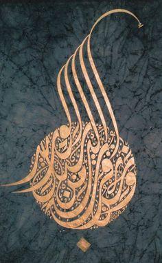 وَنَحْنُ أَقْرَبُ إِلَيْهِ مِنْ حَبْلِ الْوَرِيدِ {ق:16} And indeed Allah is closer to you than your jugular vein. chapter Al QAFF: verse 16