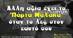 Funny Greek Quotes, Funny Quotes, Enjoy Your Life, My Face Book, True Words, Laugh Out Loud, Positive Vibes, Sarcasm, Positivity