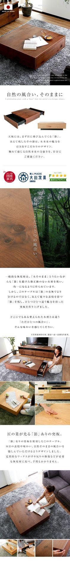 センターテーブル 完成品 国産 日本製 突板 長方形 正方形。センターテーブル 日本製 長方形 正方形 ローテーブル センター テーブル 突板 国産 完成品 リビング リビングテーブル 木目調 収納 引き出し 【送料無料】 送料込 ウォールナット 新生活