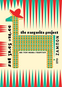 "the ""margarita project"" poster"