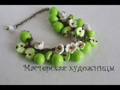 (43) Браслет Яблочки из Полимерной Глины ♥ Мастер Класс  Xydojnica27 - YouTube