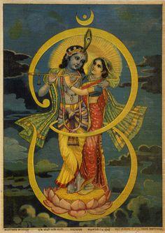 Radha and Krishna literally entwined by an OM. Señor Krishna, Krishna Leela, Lord Krishna, Lord Ganesha, Lord Vishnu Wallpapers, Ganesha Art, Krishna Images, Krishna Pictures, Krishna Painting