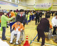 장애인 생활체육대회2