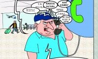 Super Zoológico | Caricatura de Delmiro Peanuts Comics, Caricatures
