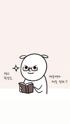 웹툰 공부 대학일기 네이버 웹툰 배경화면 Korean Quotes, Study Quotes, Study Motivation, Kawaii Cute, Webtoon, Manhwa, Cute Pictures, Wallpapers, Illustrations
