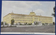 "1930's Japanese Photo Postcard "" Manchuria Electric Telegram and Telephone Corporation Headquarters""  manchukuo / vintage antique old art card / Japanese history historic paper material Japan electric communications"