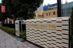 교토 만화박물관 - Google 검색