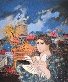Stathopoulos Artist Painting, Artist Art, Greece Painting, Popular Art, Greek Art, Classical Art, Face Art, Art Faces, Urban Art