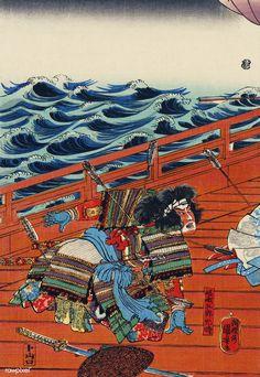 size: Giclee Print: Saga Goro Mitsutoki by Utagawa Kuniyoshi : Japanese Art Samurai, Japanese Warrior, Samurai Art, Japanese Poster, Japanese Prints, Free Jigsaw Puzzles, Identity, Kuniyoshi, Textiles
