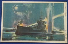 "1940's Japanese Pacific War Postcard ""Surprise Attack on Diego-Suarez "" / vintage antique old card japan military - Japan War Art"