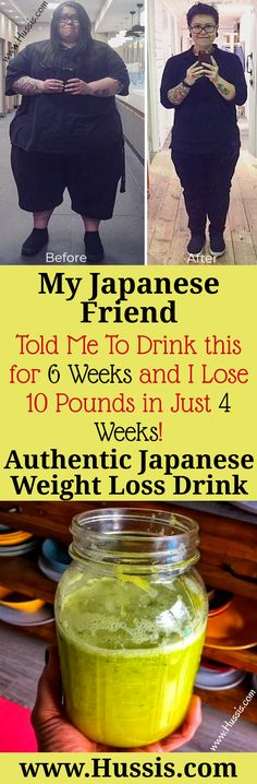 My Japanese Friend Told Me This Remedy For Weight Loss Japanese Weight Loss Drink remedy - Time To Learn How to Lose Weight on Face? Top 8 Exercises To Lose Weight In Your Face! Check It Now! Losing Weight Tips, Best Weight Loss, Weight Gain, Weight Loss Tips, How To Lose Weight Fast, Reduce Weight, Loose Weight, Body Weight, Detox Diet For Weight Loss