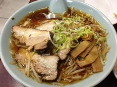 Higuma: Delicious Ramen and Gyoza