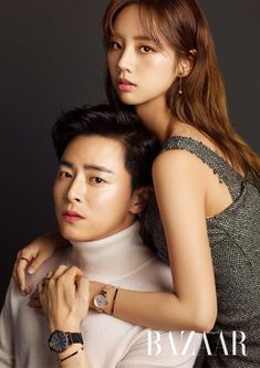 Girl's Day Hyeri and co-star Jo Jung Suk are an inseparable couple for 'Harper's Bazaar' Korean Couple Photoshoot, Girl's Day Hyeri, Korean Wedding Photography, Jung Suk, Model Poses Photography, Beauty Shots, Foto Pose, Girl Day, Couple Posing
