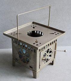 Heater/Stove/Lamp