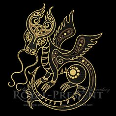 Machine Embroidery Design - Draco - Chinese horoscope animal sign