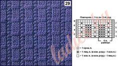 """Узор 29 """"Плетень"""" (на 6 петель и 8 рядов) Коллекция узоров с рельефными полосами спицами"""