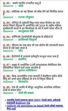 237 Best gk in hindi images in 2019   Gk in hindi, Gk