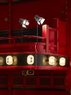 Inside the insane sets of Wes Anderson's Isle of Dogs Budapest, La Famille Tenenbaum, Dystopian Films, Wes Anderson Movies, Brutalist Buildings, Noodle Bar, Isle Of Dogs, Film Studies, Red Lantern