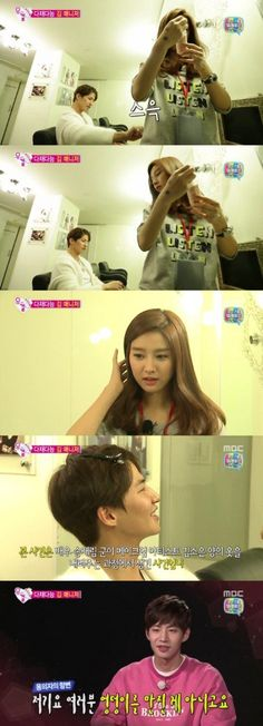 """Song Jae Rim to Kim So Eun: """"I Didn't Touch Your Butt!"""""""