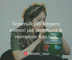Quran Quotes Inspirational, Quotes Indonesia, Album Bts, Quote Of The Day, Qoutes, Fangirl, Self, Funny Memes, Army